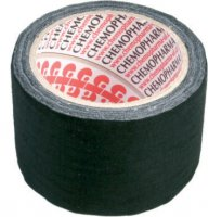 Páska lepiaca textilná na koberce