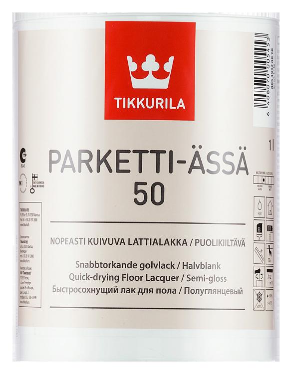 PARKETTI ÄSSÄ 50 – lak na drevené podlahy 1 l bezfarebný pololesklý